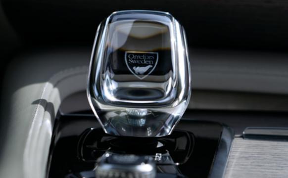 auto híbrido enchufable